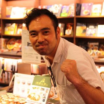 『梅田蔦屋書店』さんで出張販売を行いました