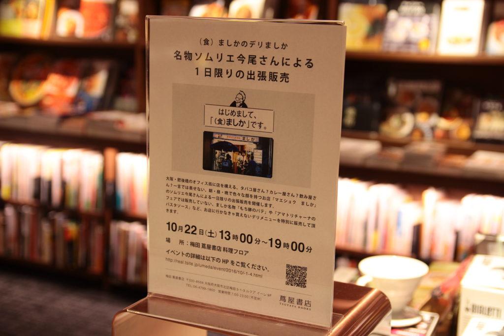 tsutaya02