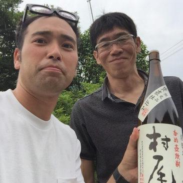 鹿児島の焼酎蔵を見学しました。